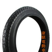 16x2.125 外胎 固滿德 GMD 電動車 輪胎【康騏電動車】電動車維修