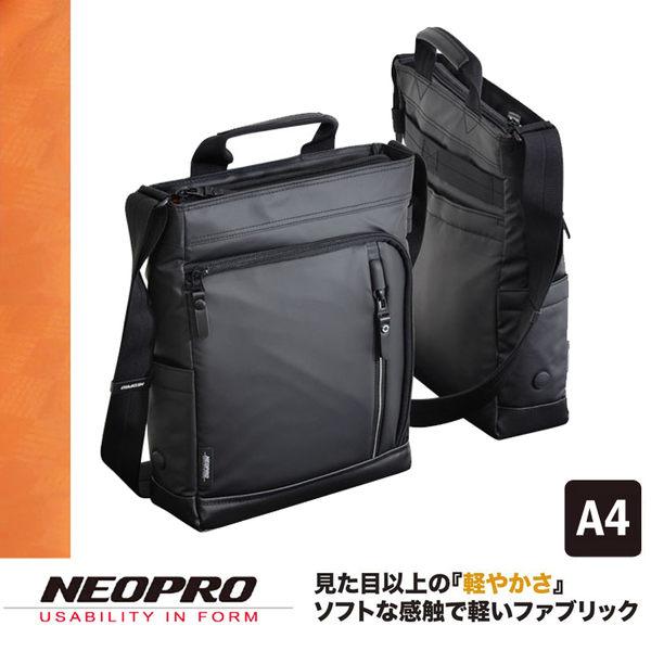 現貨配送【NEOPRO】日本機能防水系列 A4直立斜背包 側背包 日本製素材 電腦袋 12個口袋【2-767】