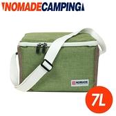 【NOMADE 7L純色肩背冷袋《綠》】N-7148/保冷袋/環保袋/露營/野餐袋