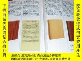 二手書博民逛書店Woodworking罕見Encyclopaedia : Woodcraft and Furniture book