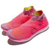 【四折特賣】Nike 慢跑鞋 Wmns Free RN Motion FK 2017 粉紅 紫 交叉綁帶 運動鞋 女鞋【PUMP306】880846-600