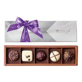 【Diva Life】銀饌夾心禮盒(比利時夾心巧克力5入)