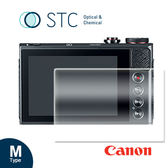 【STC】9H鋼化玻璃保護貼 - 專為Canon G9X 觸控式相機螢幕設計
