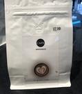 金時代書香咖啡 精品咖啡豆 中美洲 瓜地馬拉 花神SHB 水洗 半磅/225g #新鮮烘焙 5-7 個工作天