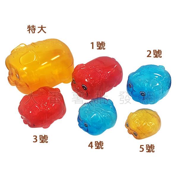 【台灣製】豬公撲滿 特大 [20R0] - 大番薯批發網
