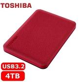 TOSHIBA Canvio Advance V10 4TB 外接式硬碟 紅