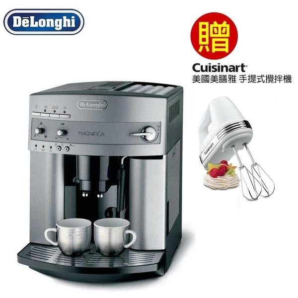 加贈美膳雅手提式攪拌機HM-70TW【義大利 Delonghi】浪漫型 全自動咖啡機 (ESAM3200)
