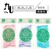 【九元生活百貨】9uLife 香皂之家香皂袋 香皂收納袋 肥皂袋 肥皂收納袋 起泡網 起泡袋