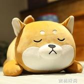 柴犬公仔趴趴狗 大號狗狗床上毛絨玩具娃娃玩偶可愛睡覺抱枕女孩『蜜桃時尚』