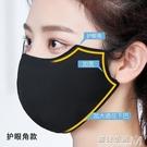 護眼角口罩夏季薄款防曬女防紫外線透氣遮臉...