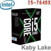Intel英特爾 Core i5-7640X X 系列處理器