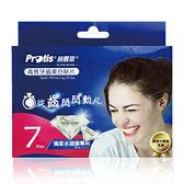 Protis 普麗斯高效牙齒美白貼片 14貼片 牙貼【櫻桃飾品】【26812】