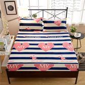 單床包/雙人紫莎珊瑚絨床包單件150x200公分加絨加厚防滑法蘭絨床罩180公分床席夢思保護套保潔墊