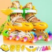 溜冰鞋 兒童溜冰鞋全套輪滑男孩女孩旱冰滑冰鞋可調閃光 京都3CYJT