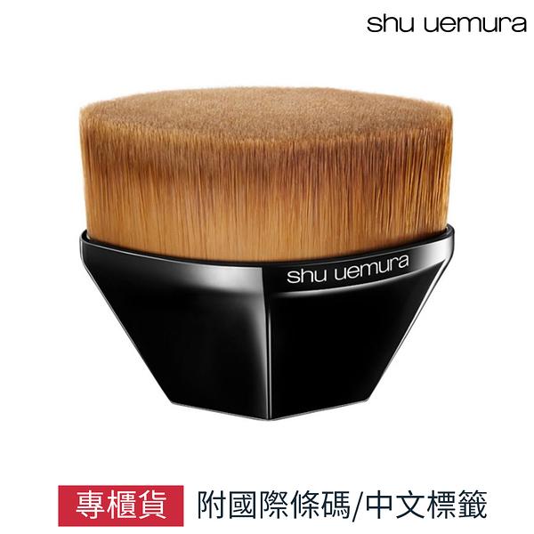 植村秀 SHU UEMURA #55 零刷痕粉底刷 專櫃公司貨【SP嚴選家】