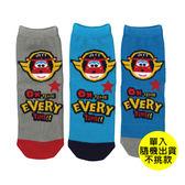 SW82安全止滑童襪13-15cm 【康是美】
