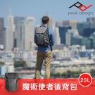 【現貨供應】20L 公司貨 炭燒灰 魔術使者攝影後背包 PEAK DESIGN PeakDesign 相機包 (公司貨)