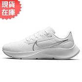 【現貨】NIKE AIR ZOOM PEGASUS 38 女鞋 慢跑 氣墊 網布 白【運動世界】CW7358-100