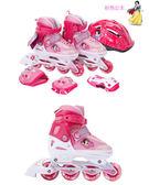 DISNEY/迪士尼正品溜冰鞋兒童套裝全閃可調旱冰鞋男女直排輪滑鞋 全輪單閃
