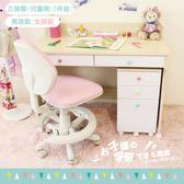 馬卡龍色系-三抽收納櫃&兒童椅(II)(2件組) 收納櫃 置物櫃 兒童椅 天空樹生活館