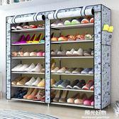 鞋架防塵牛津布簡易多層不銹鋼加固厚拉錬經濟型布鞋櫃igo全館9折
