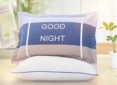 枕頭帶全棉枕套雙人家用枕芯枕套裝學生宿舍單人護頸椎枕一對拍 安妮塔小铺