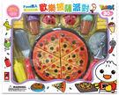 【限宅配】歡樂披薩派對 FOOD超人 (...