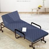 折疊床免安裝辦公午睡床單人值班床陪護床簡易硬質午休床 PA8352『棉花糖伊人』