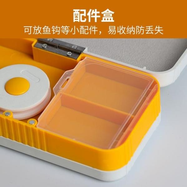 多功能浮漂盒魚漂盒子線盒主線盒三合一大容量三層釣魚漁具魚線盒