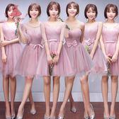 伴娘禮服短款春季婚禮伴娘團姐妹裙顯瘦修身結婚小禮服女洋裝 巴黎時尚生活