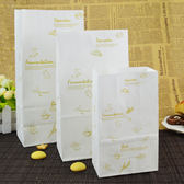 烘焙包裝 方底餅幹點心打包袋西點蛋糕白牛皮紙袋50個食品包裝袋【滿999限時八五折】