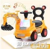 挖掘機玩具車超大號可坐人小男孩電動挖機勾機工程挖土機