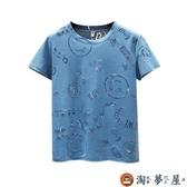 男童鏤空短袖T恤兒童上衣時尚打底衫潮【淘夢屋】