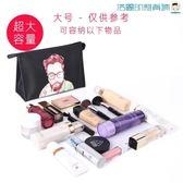 化妝包多功能便攜化妝品收納包洛麗的雜貨鋪
