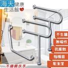 【海夫健康生活館】裕華 不鏽鋼系列 亮面 浴廁組 P型X2+V型扶手 40x40cm(T-110+T-054)