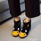 雪地靴女冬季韓版百搭卡通可愛短筒靴子加絨保暖防滑棉鞋學生冬鞋·蒂小屋