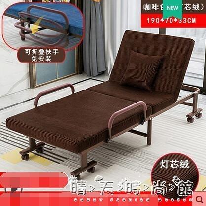午休摺疊床單人家用雙人便攜辦公室躺椅午睡床簡易行軍床出租房床 晴天時尚