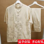 老年人蠶絲短袖唐裝男套裝真絲爺爺夏裝60-70-80歲爸爸裝老人衣服 居享優品