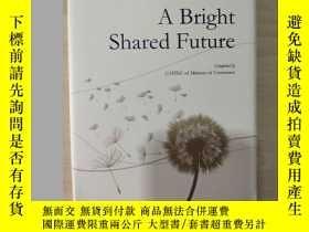 全新書博民逛書店ABright Shared Future 美好的共同未來 共同