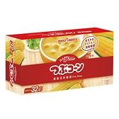 Pokka 玉米濃湯 12.6公克 X 32入