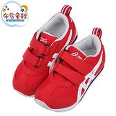 《布布童鞋》asics亞瑟士IDAHO_MINI紅色兒童機能運動鞋(16~18公分) [ J1R185A ]