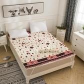 床墊 可水洗加厚法蘭絨床墊榻榻米護墊保暖 學生宿舍褥子1.21.51.8m床 莎拉嘿幼