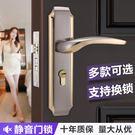 歐式房門鎖家用通用型臥室木門鎖室內黑色房門鎖靜音琥珀執手鎖具