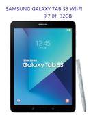 SAMSUNG Galaxy Tab S3 WiFi 32G 9.7 吋 1300 萬畫素主相機 500 萬畫素前鏡頭【3G3G手機網】