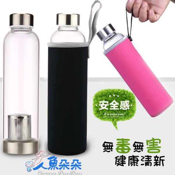 保溫玻璃杯-大  水瓶耐熱保護套保泡茶星巴克咖啡隨行杯瓶17oz.水壺 顏色隨機☆米荻創意精品館