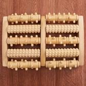足底按摩器實木腳底按摩器滾輪式木質按摩足底足部腿部穴位按摩器木制足機 宜室家居