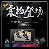 【Philo】現貨 飛樂 黑豹M5G Ts碼流 1080P 雙鏡頭 測速照相預警 WIFI 機車 行車紀錄器 贈32G 記憶卡