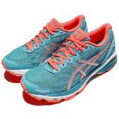 【六折特賣】Asics 慢跑鞋 GT-1000 5 藍 湖水藍 橘 白底 低筒 運動鞋 女鞋【PUMP306】 T6A8N-3993