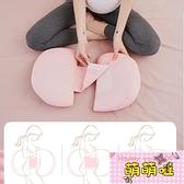孕婦枕頭護腰側睡枕托腹u型側臥輔助睡墊抱枕睡覺神器懷孕期用品【萌萌噠】