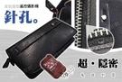 『時尚監控館』黑色皮包造型遙控針孔攝影機...